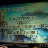 finalfantasyfanfest20140026