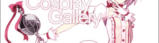 Okami-Con 2012 Cosplay Gallery