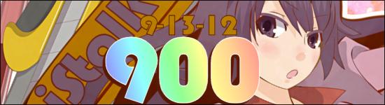 iStalk – 900