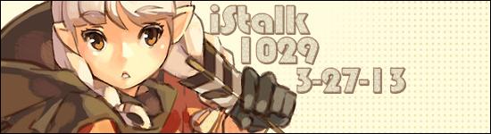 iStalk – 1029