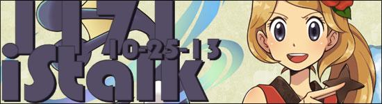 iStalk – 1171