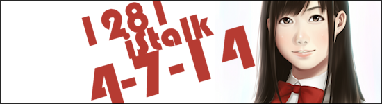 iStalk – 1281