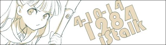 iStalk – 1284