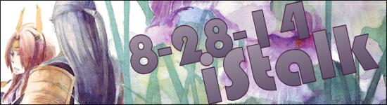 iStalk 8/28/14 – Pokken Tournament, Etrian Odyssey II, and Capcom Sues Koei Tecmo