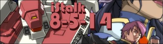 iStalk 8/5/14 – Yoshiki Twitter Q&A, Captain Harlock CG Film, and Robotech Academy Kickstarter Canceled
