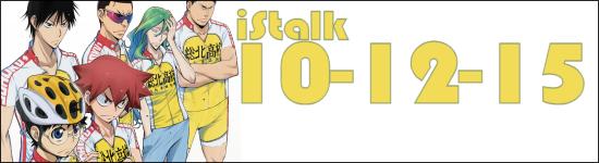 iStalk 10/12/15 – Diabolik Lovers II, Yowapeda, Black Butler
