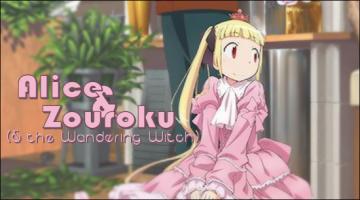 Alice & Zouroku (& the Wandering Witch)