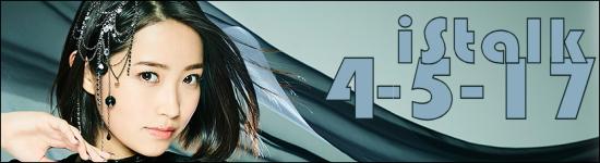iStalk 4/5/17 – Attack on Titan II, Crunchyroll, Michi
