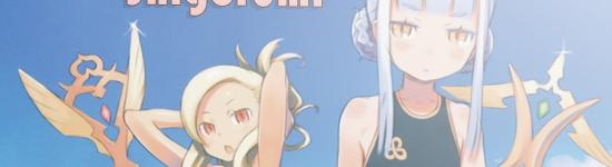 Kibs' Anime Review: Shigofumi