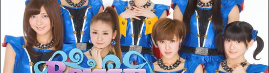AnimeNext 2012 – Berryz Kobo Interview
