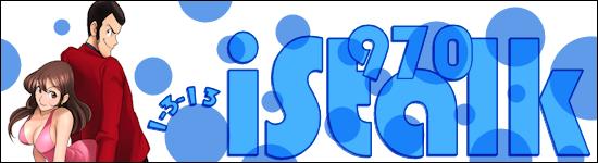 iStalk – 970