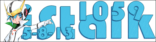 iStalk – 1059