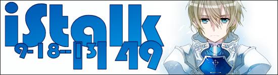 iStalk – 1149