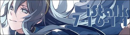 iStalk 7/16/14 – Man With a Mission, Fire Emblem Awakening in Smash, and Tekken 7
