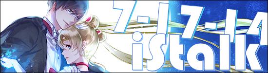 iStalk 7/17/14 – Princess Kaguya Dub, Sailor Moon Dub, and Kyary Pamyu Pamyu tops Oricon