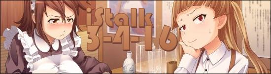 iStalk 3/4/16 – Band-Maid, Strawberry Marshmallow, Atom GRRRL