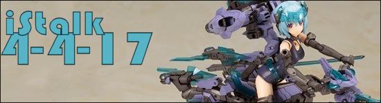 iStalk 4/4/17 – Frame Arms Girl, Sakura Quest, Crunchyroll