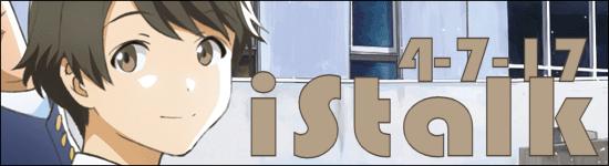 iStalk 4/7/17 – Tsukigakirei, Anime Strike, Sentai Filmworks