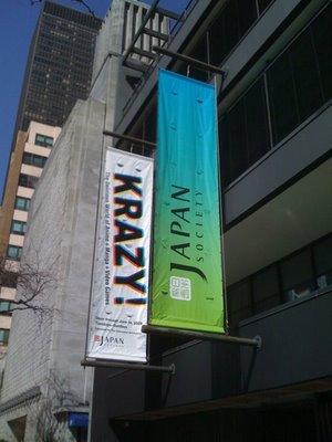 krazy_at_Japan_Society