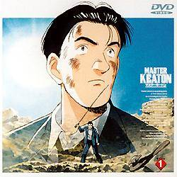 Mater Keaton