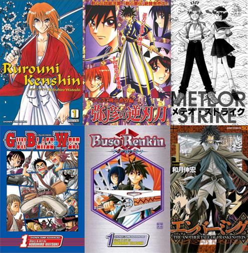 Watsuki Titles