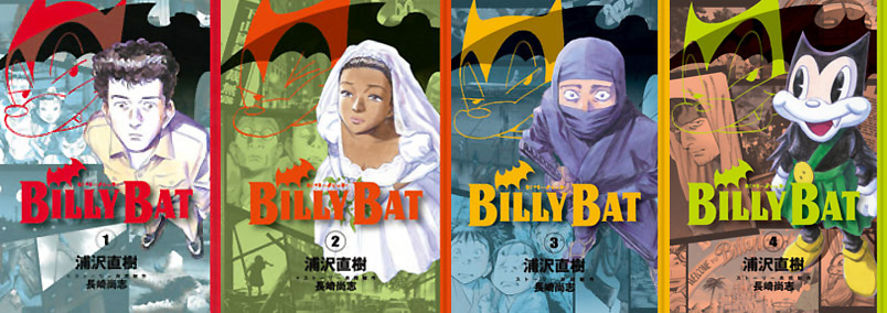 Billy Bat vol.1-4