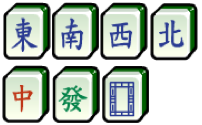 Honour Tiles