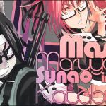 AM² – Interview With Masao Maruyama And Sunao Katabuchi