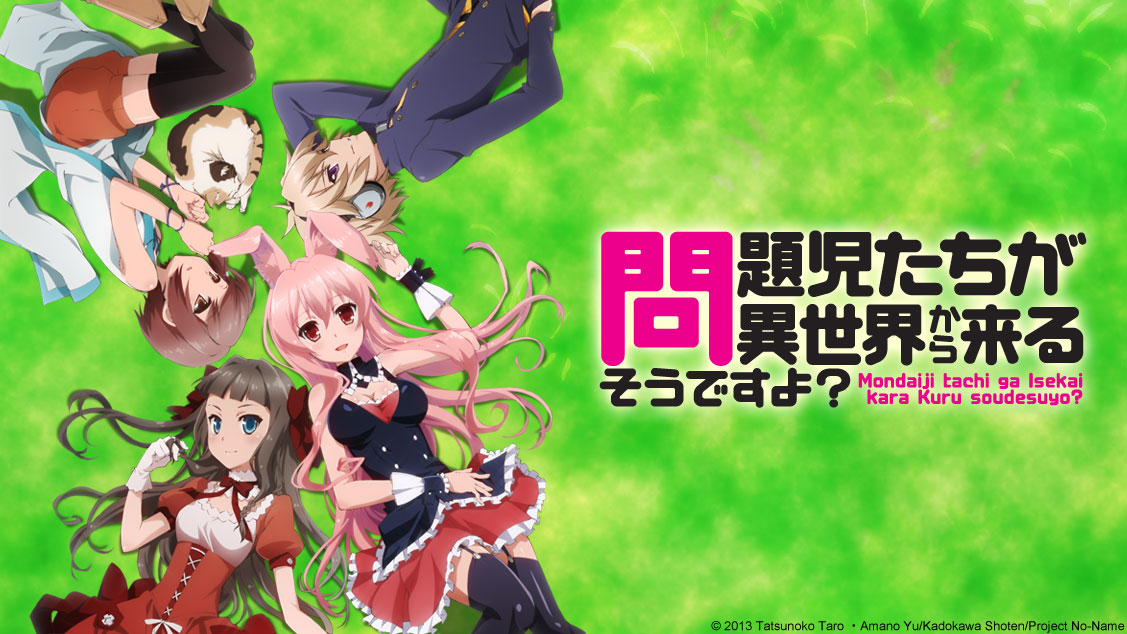 Mike's Anime Central: Top 5 Anime of Winter 2013