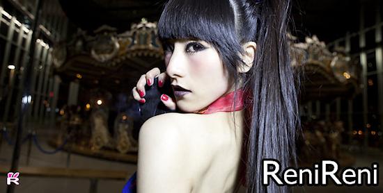reni-mimura-2