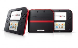 nintendo-2ds-handheld-gaming-console-540x334