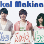 Musikal Makinations – The Sketchbook's Ashita E & Exit Single Review