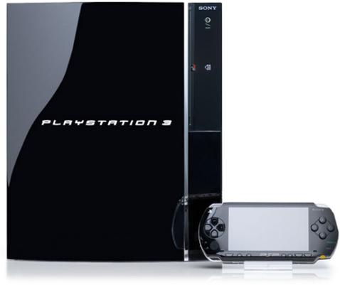 PS3 PSP