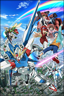 Simulblast Gundam Build Fighters