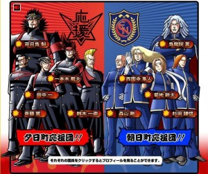 Ouendan-2-Characters