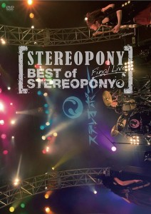Stereopony Final cover