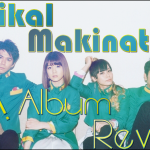 Musikal Makinations – 7!! Seven Oops' Kono Hiroi Sora No Shita De Album Review