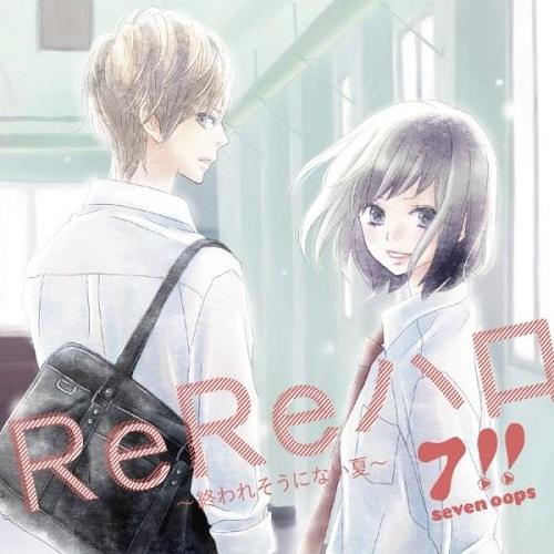 rere hello cover_a