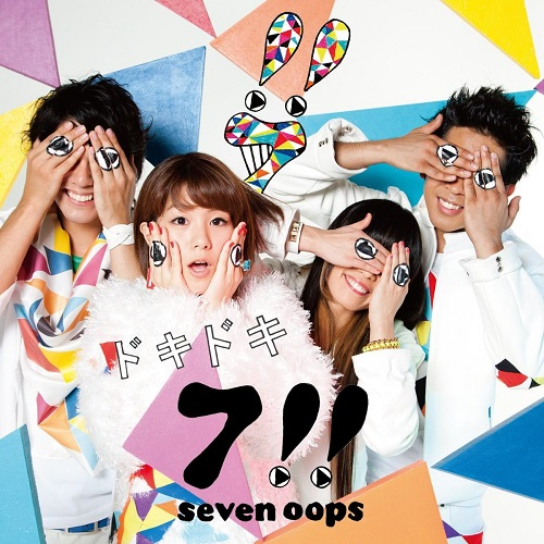seven oops group 4a