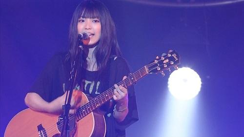 Miwa Acoustic Guitar