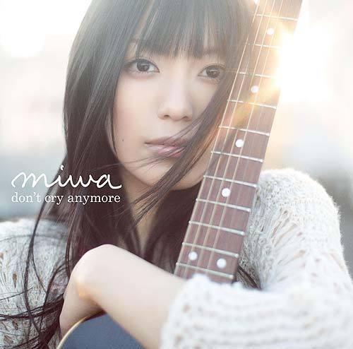 Miwa Dont Cry Anymore Album Cover