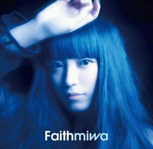 Miwa Faith Album Cover2