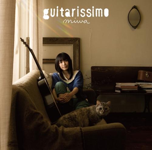 Miwa Guitarissimo Album Cover
