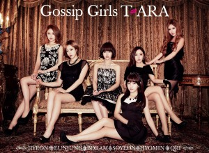 T-ara's Gossip Girl Diamond Edition