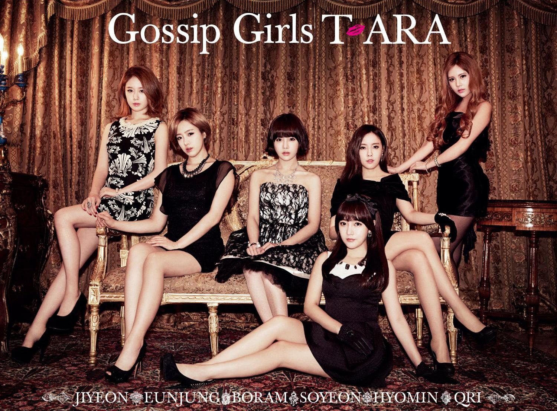 the fan blog archive beats by bossanova t ara gossip girls