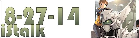 istalk - 8-27-14