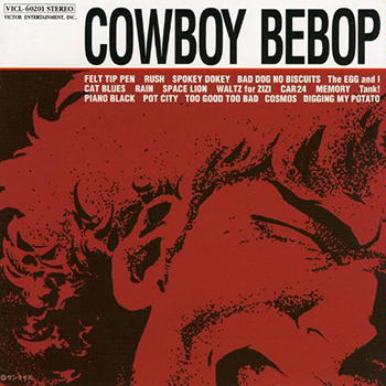 Cowboy Bebop_cover_350x350