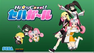 HitsCoool!-SeHa-Girls-Anime[1]