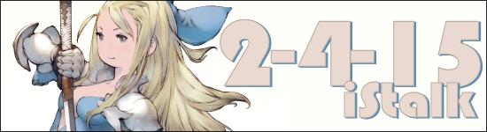 2-4-15