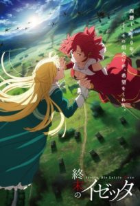 izetta-last-witch